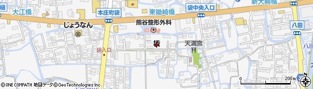 佐賀県佐賀市本庄町(袋)周辺の地図