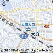 iichiko総合文化センター(大分県立総合文化センター)