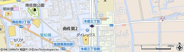 木原3周辺の地図