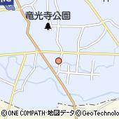 福岡県八女郡広川町