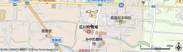 福岡県八女郡広川町周辺の地図