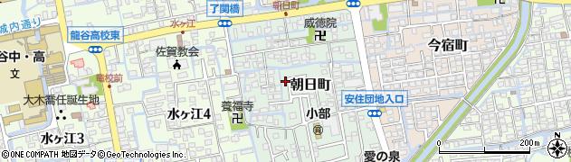 佐賀県佐賀市朝日町周辺の地図