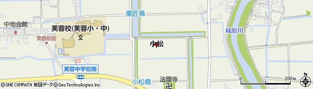 佐賀県佐賀市蓮池町(小松)周辺の地図