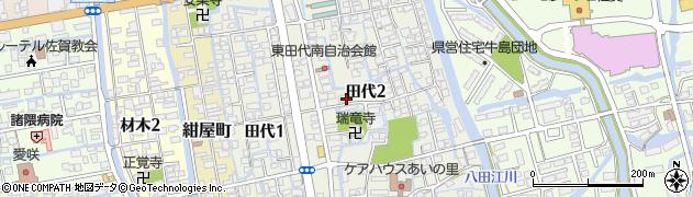 佐賀県佐賀市田代周辺の地図