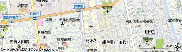 佐賀県佐賀市材木周辺の地図