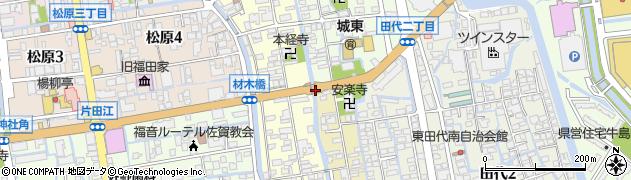 佐賀県佐賀市紺屋町周辺の地図