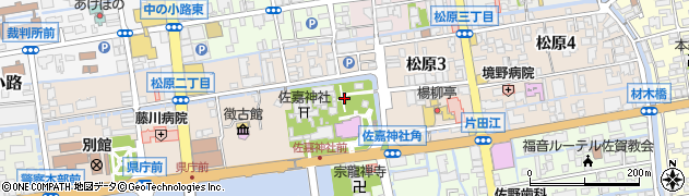佐賀県佐賀市松原周辺の地図