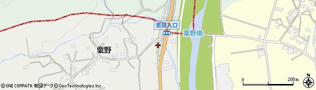 大分県玖珠郡九重町粟野1281周辺の地図