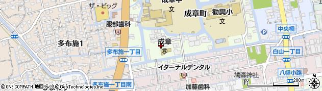 佐賀県佐賀市成章町周辺の地図