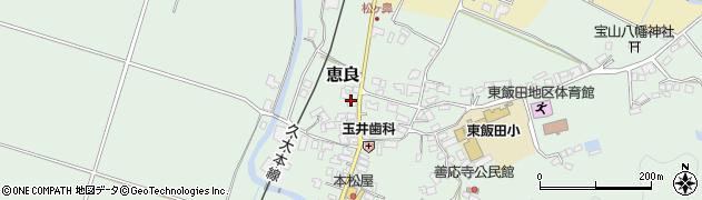 大分県玖珠郡九重町恵良407周辺の地図