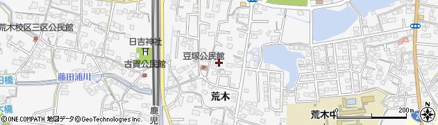 福岡県久留米市荒木町(荒木)周辺の地図