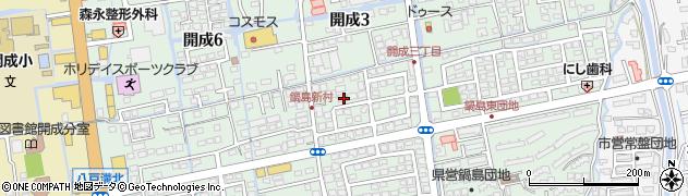 佐賀県佐賀市開成周辺の地図