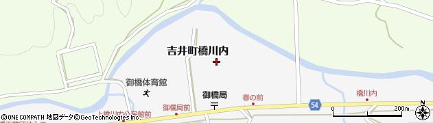長崎県佐世保市吉井町橋川内周辺の地図