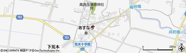 福岡県久留米市荒木町(下荒木)周辺の地図