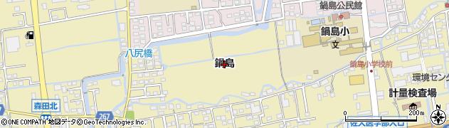 佐賀県佐賀市鍋島町(鍋島鍋島)周辺の地図