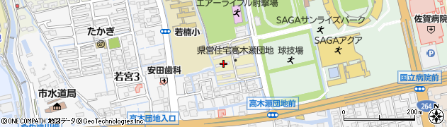 佐賀県佐賀市高木瀬団地周辺の地図