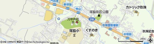 大分県玖珠郡玖珠町塚脇218周辺の地図