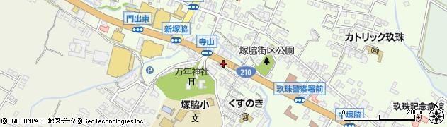 大分県玖珠郡玖珠町塚脇231周辺の地図
