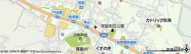 大分県玖珠郡玖珠町塚脇185周辺の地図