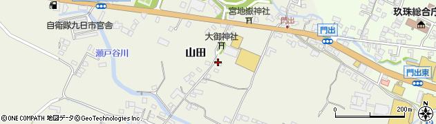 大分県玖珠郡玖珠町山田153周辺の地図
