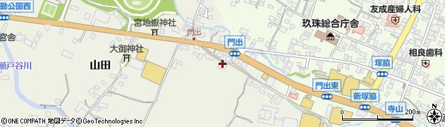 大分県玖珠郡玖珠町山田271周辺の地図