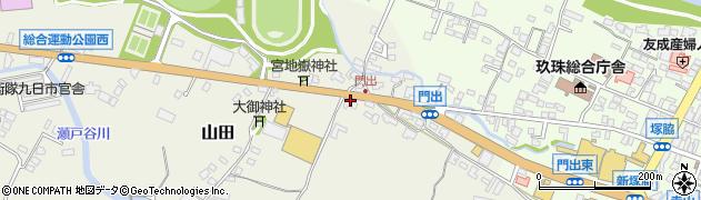 大分県玖珠郡玖珠町山田279周辺の地図