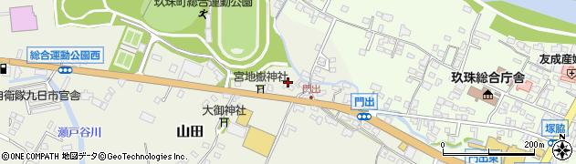 大分県玖珠郡玖珠町山田126周辺の地図