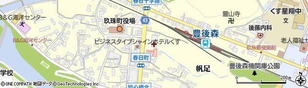 大分県玖珠郡玖珠町帆足264周辺の地図