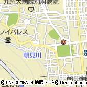 私立明豊高校