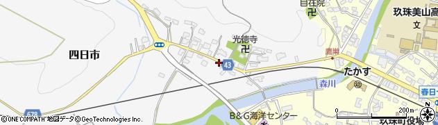 大分県玖珠郡玖珠町四日市279周辺の地図
