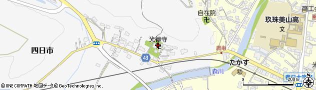 大分県玖珠郡玖珠町四日市314周辺の地図