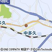 佐賀県多久市