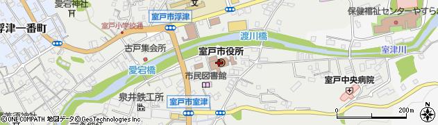 室戸市役所 災害対策本部周辺の地図