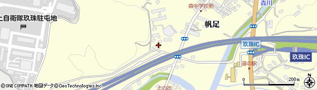 大分県玖珠郡玖珠町帆足2260周辺の地図