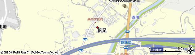 大分県玖珠郡玖珠町帆足2164周辺の地図