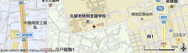 南校区津福自治会集会所周辺の地図