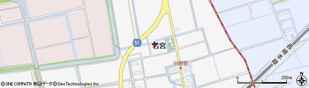 佐賀県佐賀市兵庫町(若宮)周辺の地図