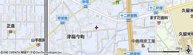 福岡県久留米市津福今町周辺の地図