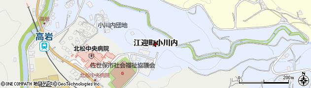 長崎県佐世保市江迎町小川内周辺の地図