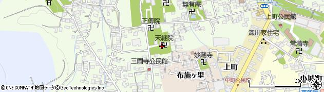 天継院周辺の地図