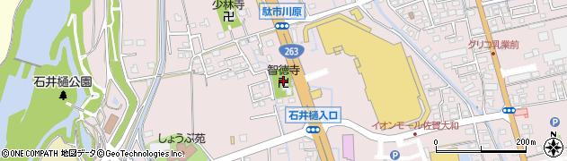 智徳寺周辺の地図