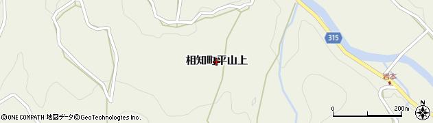 佐賀県唐津市相知町平山上周辺の地図
