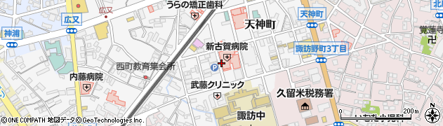 福岡県久留米市天神町周辺の地図