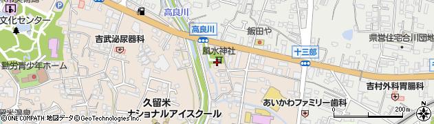 風水神社周辺の地図
