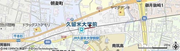 福岡県久留米市御井朝妻周辺の地図