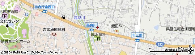 井手地所周辺の地図