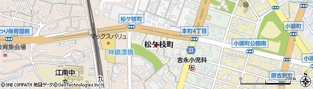 福岡県久留米市松ケ枝町周辺の地図