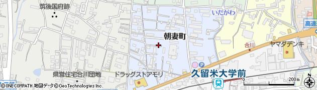 福岡県久留米市朝妻町周辺の地図