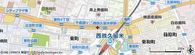 福岡県久留米市東町周辺の地図