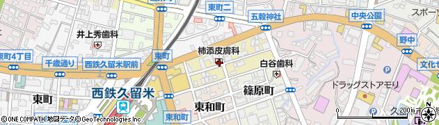 福岡県久留米市大手町周辺の地図